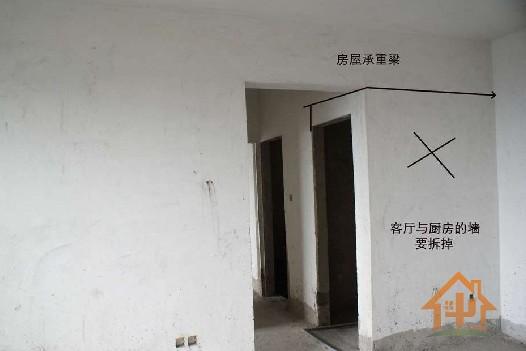 家居巧装修 结构拆改三大注意事项