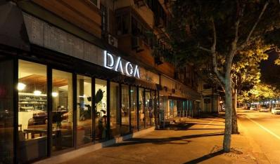 上海 DAGA Cafe 设计 / byn